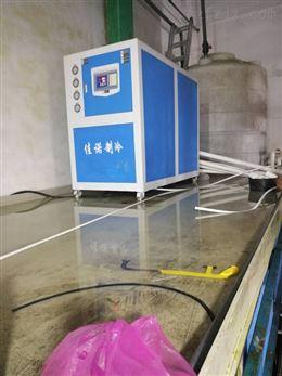 电镀冷冻机铝氧化冷水机药水冷却机