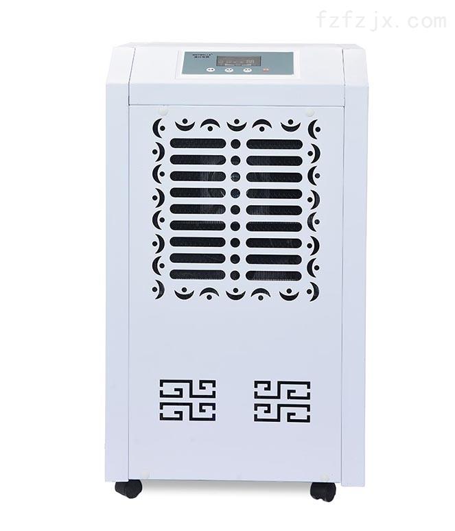 芜湖市家用除湿机,工业除湿机,恒温恒湿机销售