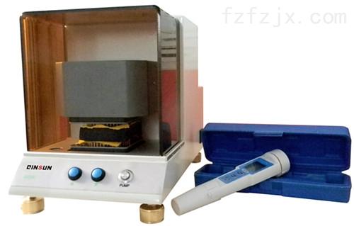 织物动态热湿水传递性测试仪