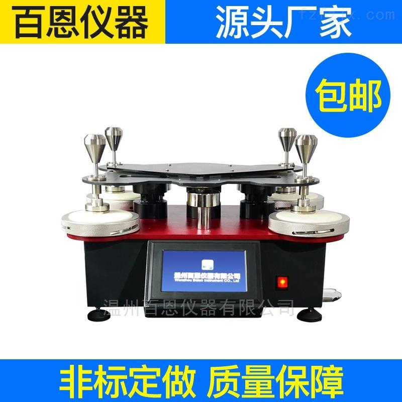 大众PV3975马丁代尔耐磨仪汽车表面耐擦洗