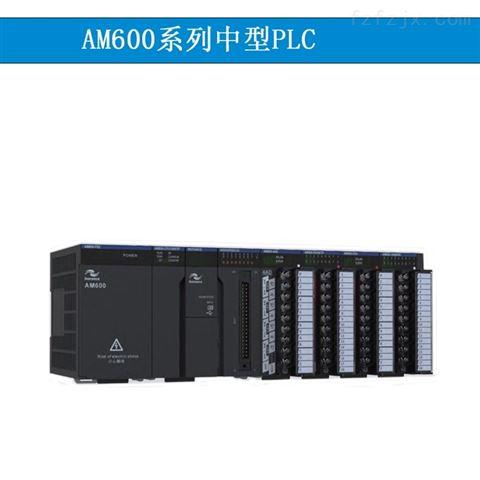 汇川AM600系列中型PLC,原装正品,