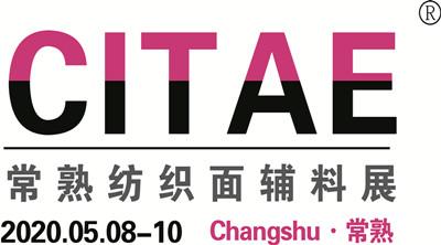 2020中国(常熟)国际纺织面辅料展览会